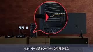 [삼성전자 TV] HDMI-HDMI 케이블로 PC 연결…