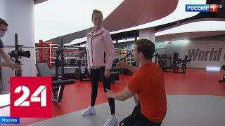 Держим форму: фитнес-тренеры выходят в онлайн - Россия 24