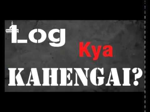 Log Kya Kahenge - Haji Imran Attari (2018)