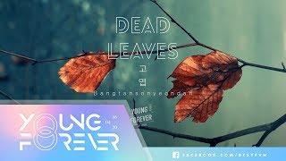 [VIETSUB+KARA] [Audio] BTS 방탄소년단 'Dead Leaves'