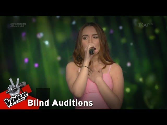 Σοφία Μαργαρίτη - Ταξίδι στην βροχή | 17o Blind Audition | The Voice of Greece