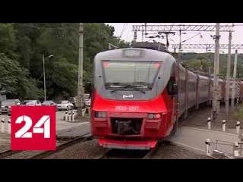 В Приморье появятся пригородные электрички с климат-контролем и мягкими сидениями - Россия 24