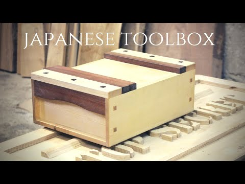 Making Japanese Tolboxes With Festool  Attach. Adrian Preda Collaboration