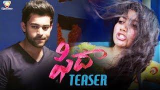 Varun Tej's Fidaa Teaser | Varun Tej | Sai Pallavi | Sekhar Kammula | Dil Raju | 99gmedia
