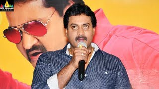 Telugutimes.net Ungarala Rambabu Song Launch