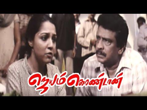 Jayam Kondaan movie scenes | Malavika Avinash passes away suddenly | Kollywood best emotional scene