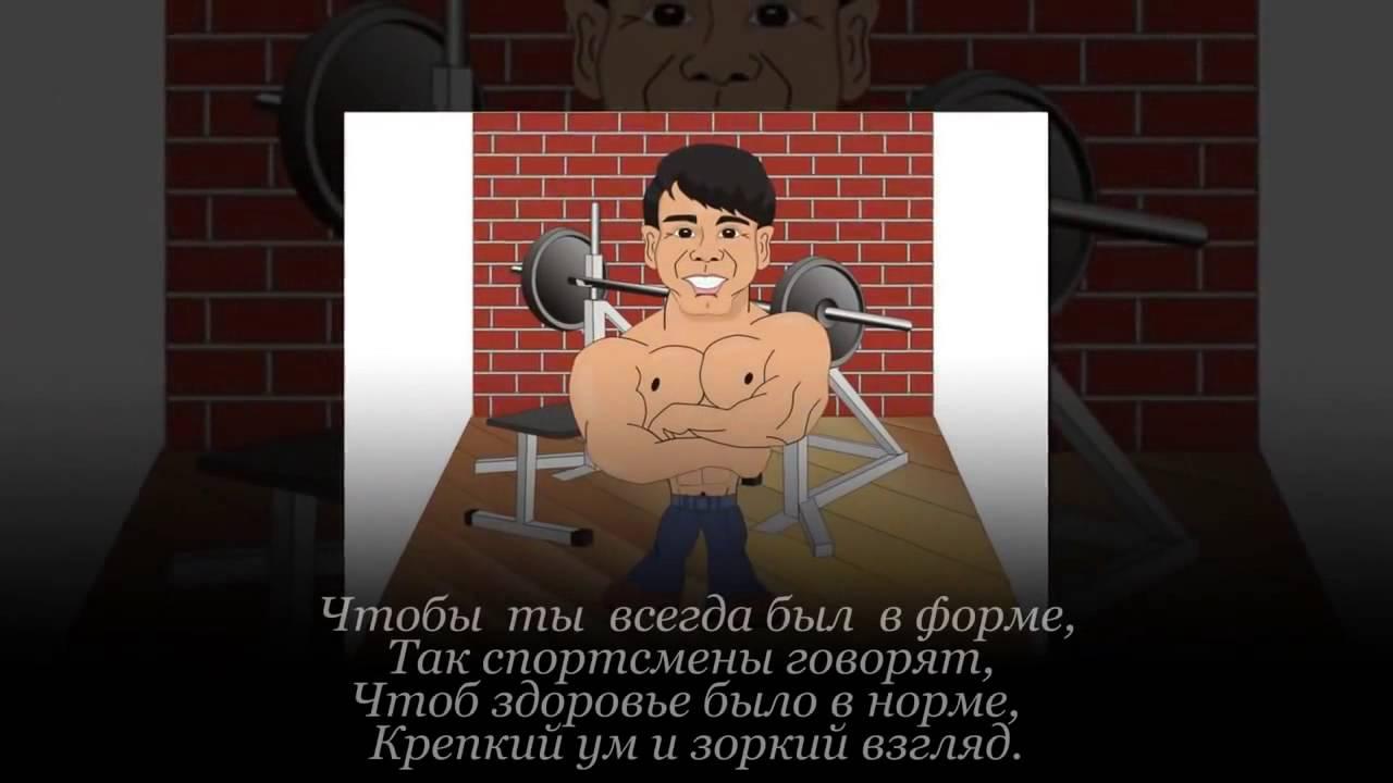 Мая без, открытки с днем рождения тренеру по фитнесу мужчине