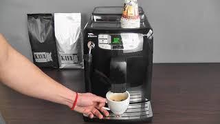 Как приготовить правильный американо на автоматической кофемашине? Урок 2.