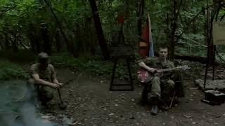 песня о войне