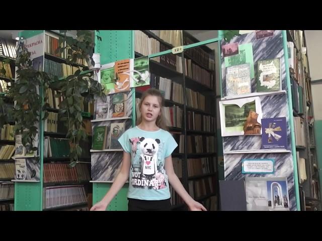 Изображение предпросмотра прочтения – ЕлизаветаГордиенко читает произведение «Завещание» М.Ю.Лермонтова