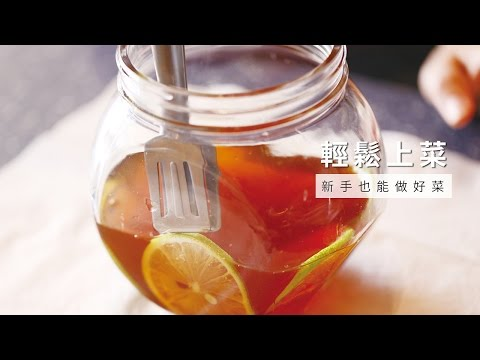 【醃漬】蜂蜜漬檸檬,早晨1杯腸道暖身好幫手