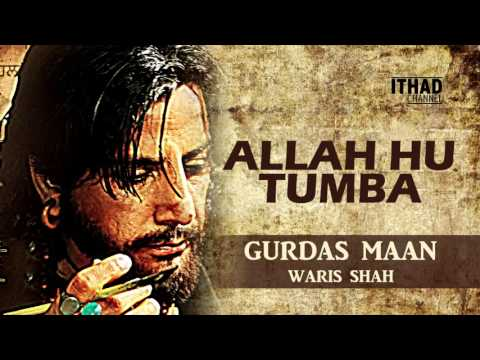 Sufi Song - Allah Hu Tumba Kehnda Aye by Gurdas Maan (Movie: Waris Shah)