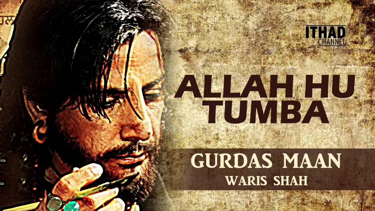 Sufi Song - Allah Hu Tumba Kehnda Aye by Gurdas Maan (Movie: Waris Shah)