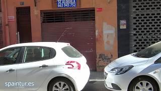 Аренда в центре Аликанте помещения под бар, необходим ремонт, недвижимость в Испании агентство Spain