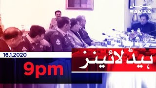 Samaa Headlines - 9PM - 16 January 2020