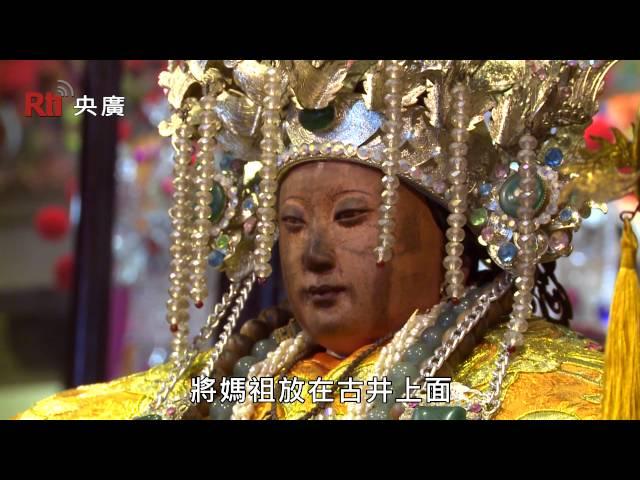 聽見台灣:北港犁炮