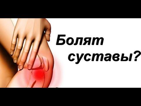 Коленные суставы - лечение и профилактика