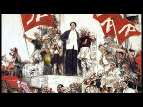 Revolution Is Not A Dinner Party (Chinese Cultural Revolution)