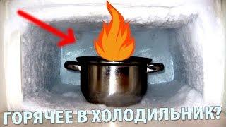 видео Что ломается в холодильниках?