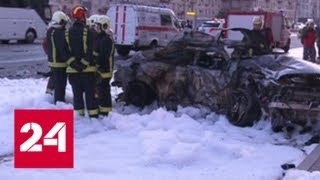 Смотреть видео ДТП на Кутузовском проспекте: погибли 3 человека - Россия 24 онлайн