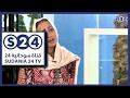 اتحداك الشاعرة ايمان عبدالله صباحات سودانية