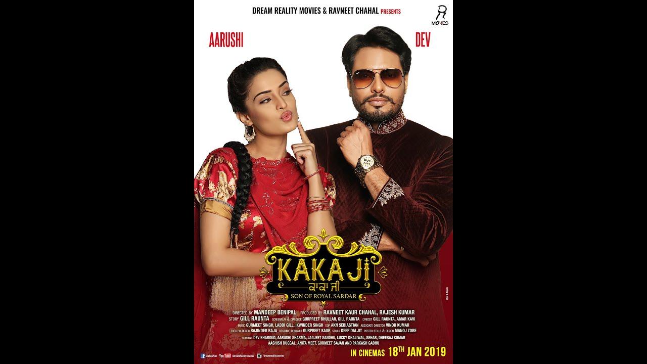 Download KAKA JI SON OF ROYAL SARDAR ( Full Movie ) Dev Kharoud   Jagjeet Sandhu Latest Punjabi Movies 2020