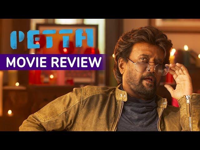 Petta Full Movie In Hd Leaked On Tamilrockers Tamilyogi Tamilgun