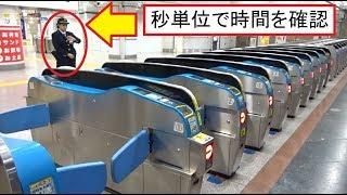 ズラリと並んだ東京駅の東海道新幹線改札機が早朝に一斉に開場する瞬間