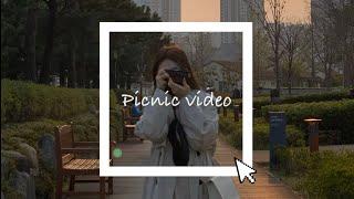 [빈스빈스티비/일상브이로그] 친구|부산|시민공원|나들이…