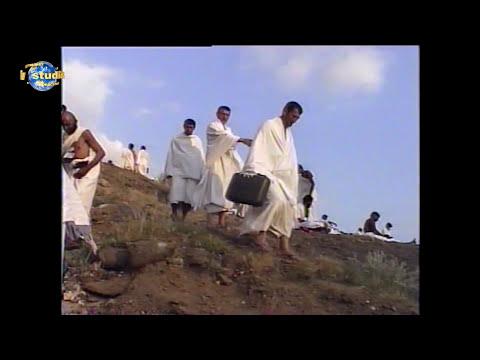 День Арафа 20