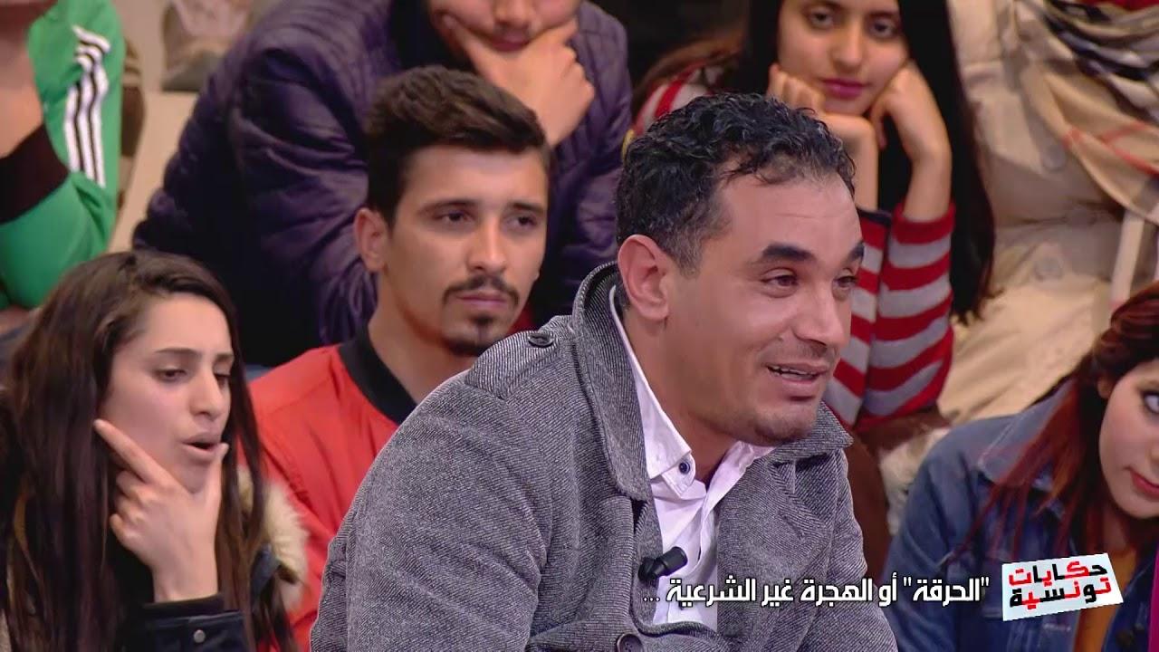 Download Hkayet Tounsia S04 Episode 22 02-03-2020 Partie 03