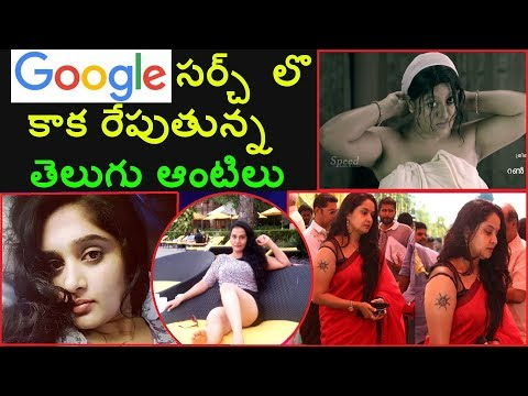 Tollywood Actress Aunties who are top in google search Tollywood Telugu cine news