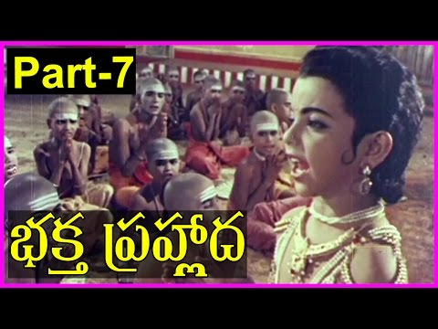 Bhaktha Prahlada - Telugu Full Movie - Part-7 -  SV Ranga Rao, Rojaramani, Anjalidevi