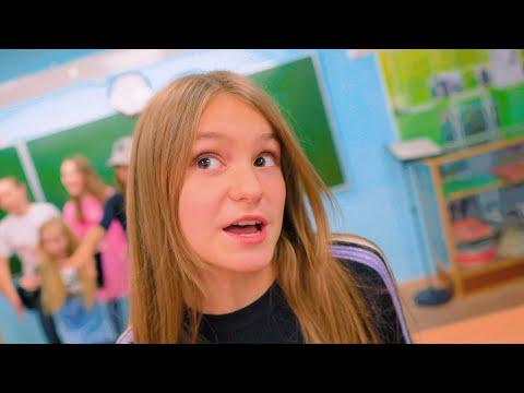 Cool Kids - ДЕВОЧКИ ПРИСТАЮТ К МАЛЬЧИКАМ!! (Official Music Video) КЛИП 200К Cool Kids Крутые детки