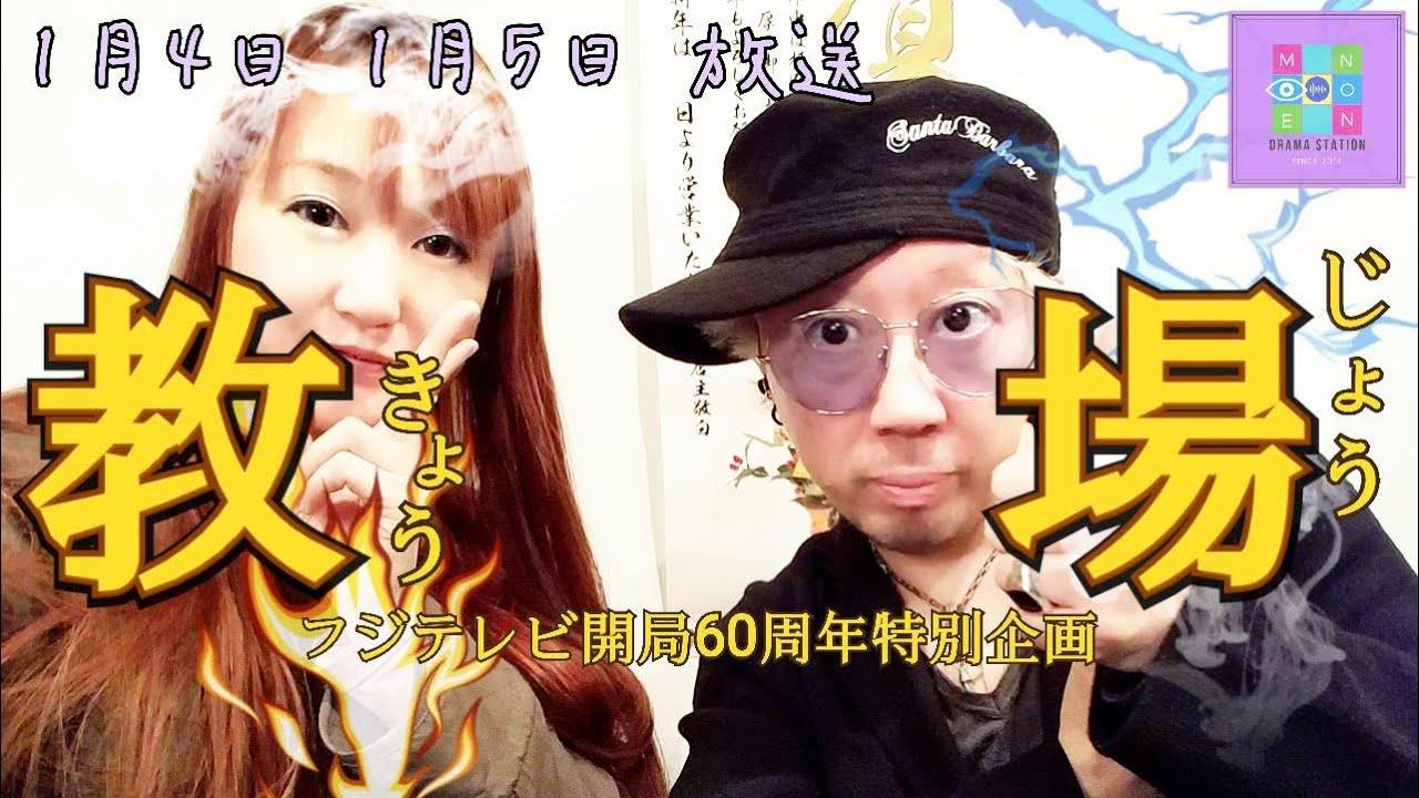 拓哉 大島 優子 木村