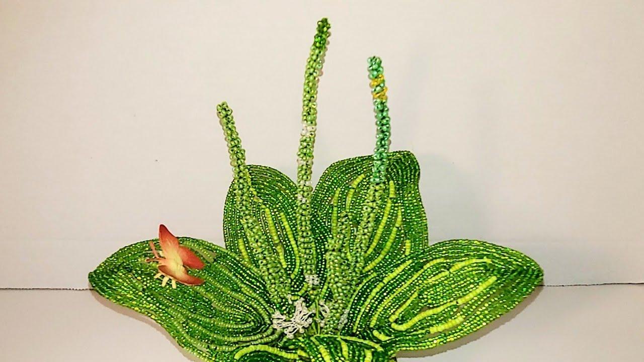 #цветы ПОДОРОЖНИК Plantain из бисера МК от Koshka2015 - цветы из бисера,  бисероплетение DIY