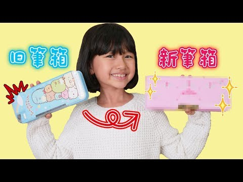 1年使ってボロボロなので新しいのを買いに行こう!!himawari-CH