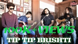 SHEIKH ISHTIAK | Tip Tip Brishti | Cover | Sinha Brothers | Bangla song 2017