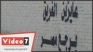بالفيديو.. نرصد انتشار عبارات بميدان عبدالمنعم رياض تطالب بعودة الفريق شفيق