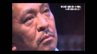 アメリカ国民5割原爆投下間違っていなかった。松本人志がキレて号泣。 thumbnail
