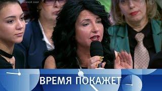 Годовщина Майдана. Время покажет. Выпуск от 20.02.2018