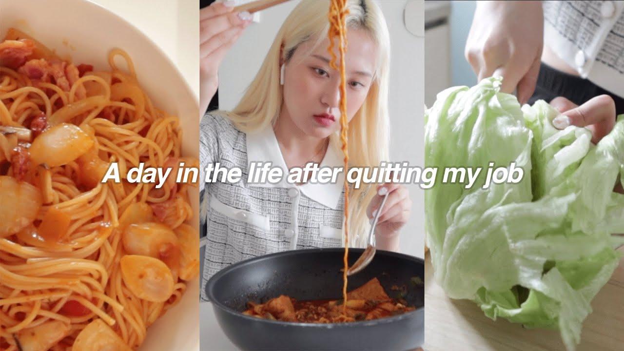 회사 관두고 쉬는 날 하루 기록 A day in the life after quitting my job