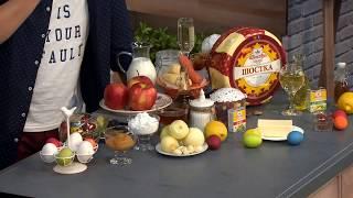 Мясные блюда для пасхального стола - Готовим вместе - Интер