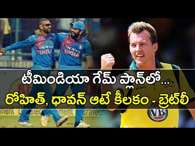 Rohit,Shikhar Key To Indias Game-Plan In Asia Cup: Brett Lee | Oneindia Telugu