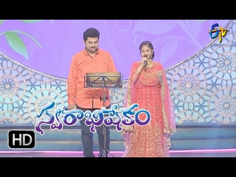 Pilichina Muraliki Song |Parthasarathy,Lalitha Performance | Swarabhishekam | 28th January 2018