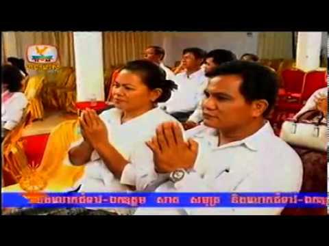 Khmer Charity, Generosity on 15 September 2013