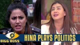 Bigg Boss 11 | Hina plays politics against Shilpa | 15 Dec 2017