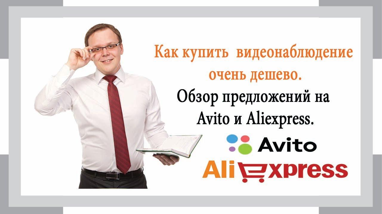 Самые актуальные объявления о продаже и покупке готового бизнеса в санкт-петербурге. Интернет-магазины. Готовый бизнес (магазин разливного).