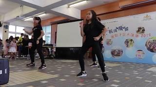 Publication Date: 2019-08-25 | Video Title: 【鞍山飛躍2019】Kpop教室E班學員表演