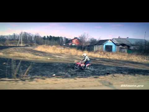 BSE moto russia pitbike